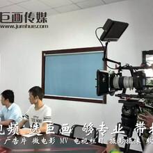 东莞宣传片拍摄制作道滘视频拍摄巨画传媒的独特优势