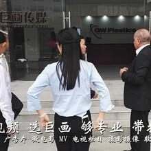 东莞中堂宣传片拍摄制作,巨画传媒打造企业品牌