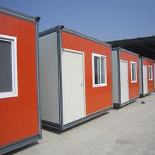 合肥夹芯板活动房厂,集装箱移动房厂出售出租
