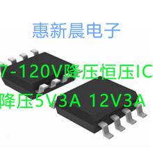 低功耗36V48V60V72V降压IC方案降压5V2A12V2A图片