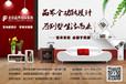 北京品界装饰河南公司品牌