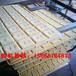 洛阳五香豆腐干机器小型豆腐干生产线