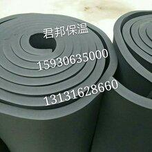 供应湖北保温材料b2级橡塑板橡塑管