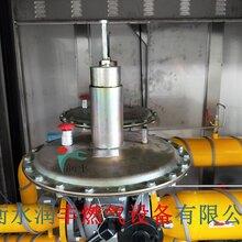 洛阳润丰燃气调压器在燃气管道上应用
