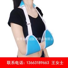 生产供应手臂骨折前臂吊带肩颈腕拖带