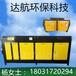 光解催化废气处理设备等离子净化器环评设备