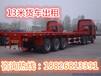 东莞清溪到北京大货车运输公司高栏车平板车行业领先