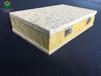 超薄石材外墙保温装饰一体板