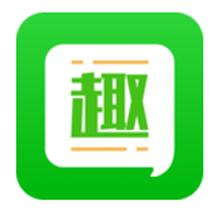 广州趣头条开户流程/广州趣头条开户资质图片