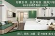 酒店加盟品牌眾多,投資者要如何選?