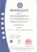 内蒙古呼伦贝尔市商标注册流程