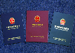 内蒙古东部通辽赤峰呼伦贝尔阿拉善高新技术企业专利申请没技术去哪申请多少钱