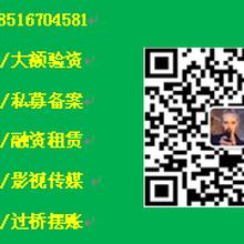 天津注册售电公司的流程与费用