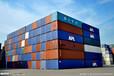 临沂兰山到海口秀英国内海运点到点一个大柜要多少钱