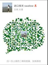 意大利家具进口,上海高端家具市场,上海家具进口报关行
