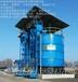 有机肥生产线+116型+日处理15立方
