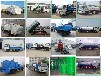 厂家直销各种环卫垃圾车,扫路车,洒水车等各种专用车,质优价廉,售后保证。