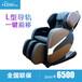 共享按摩椅好项目-上海翊山ESE150-G10太空舱按摩椅扫码支付