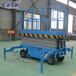 鑫龙豪供应液压升降机升降平台高空作业车大吨位登车桥等各种液压设备