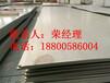 310S不锈钢中厚板厂家直销904L不锈钢中厚板厂家直销