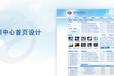 ui設計升級改版找創意?北京藍藍設計全方位專業ui咨詢顧問
