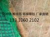 椰丝毯厂家生态毯环保草毯植被毯椰丝毯抗冲生物毯天然护坡