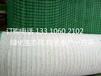 植物纤维毯环保草毯抗冲生物毯麻椰固土毯生态毯厂家直销