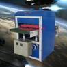 长江木工机械砂光机底漆砂光机双面宽带砂光机异形曲面砂光机