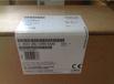 山西晋城诚信回收工程自动化西门子PLC模块触摸屏