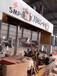 出售二手木工机械冷压机热压机