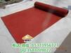 红色5mm绝缘胶垫配电室专用10kv电压专用
