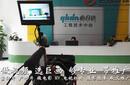 深圳福永三维动画宣传片拍摄制作的特点图片