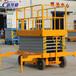 济南升降机厂家专业生产液压升降货梯升降作业平台简易电梯登车桥各种设备