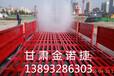 三亚海口海南工地自动冲洗设备三亚厂家