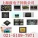上海徐汇区回收芯片高价现款诚信上门电子回收