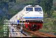广州到哈萨克斯坦阿拉木图铁路运输