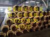 小区供暖用聚氨酯保温螺旋钢管