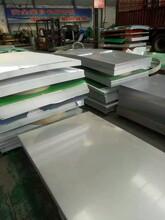 重庆不锈钢装饰板重庆不锈钢装饰板批发重庆不锈钢装饰板厂家图片