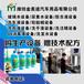 玻璃水防冻液生产设备简单易操作在家轻松做老板jmt