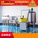 黑龙江玻璃水设备生产价格免费提供小型办厂服务
