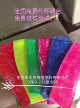 色饼直销环保橡胶色饼高浓度耐热特绿色橡胶色饼图片