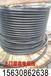 今日黄冈电缆卖多少钱一吨