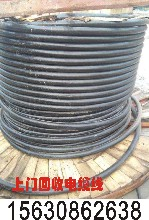 """济宁哪里回收电缆?济宁卖电缆多少钱""""一吨回收价格"""""""