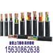 铜陵市电线电缆回收《市场上》二手电缆回收//更高价格