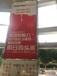 滚动灯箱户外广告LED大屏8.22.15广州市汽车站广告位招租