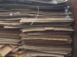 辽宁省沈阳地区废纸回收公司,沈阳废纸壳回收,废纸箱回收价格/厂家