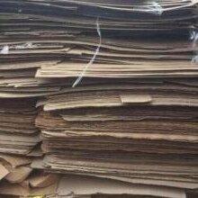 辽宁省沈阳地区废纸回收公司,沈阳废纸壳回收,废纸箱回收价格/厂家图片