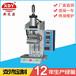 塑料柱热熔机塑料焊接机小型热熔机热压机