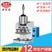 无锡热铆机小型热熔机塑料焊接机螺?#26607;?#26893;机热压机价格