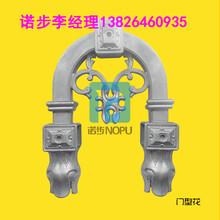 广州诺步铝艺护栏楼梯大门花件厂家直销质量保证量大从优